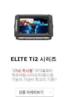 Elite Ti/HOOK² 시리즈